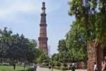Qutb Minar (India)